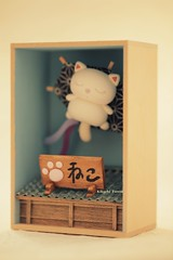 DIY dollhouse,Japanese style dollhouse,handmade lucky cat,DIY miniature,handmade home deco,handmade art dolls (charles fukuyama) Tags: kitten kitty handmadecatdoll claydoll sculpted cute animals kikuike deskdecor giftideas custom japanstyle miniature dollhouse japanese  katze gato chat