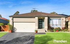 10 Stanford Cct, Rouse Hill NSW