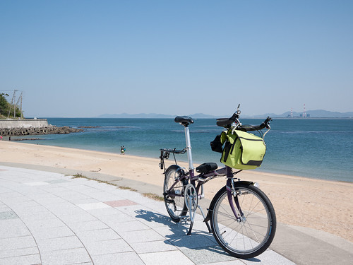 My Bike on Shino Island
