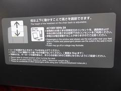 Electricity provided to every seat (seikinsou) Tags: japan spring omiya kanazawa shinkansen jr railway train travel hakutaka windowseat electricity socket seat notice
