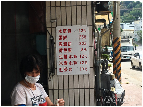 南陽路蛋餅04.jpg
