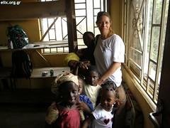 wc-nigeria-maistrelli-elix-2016-4 ( / ELIX) Tags: elixconservationvolunteersgreece workcamp nigeria 2016 volunteering