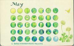 2013_05_Calendar._s (blue_belta) Tags: flower green moleskine butterfly sketch spring calendar may clover coloredpencil 色鉛筆 グリーン カレンダー スケッチ クローバー モレスキン ちょう