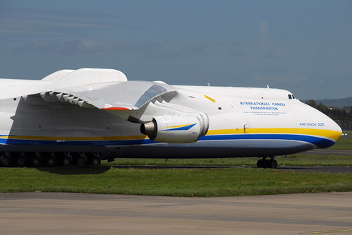UR-82060 AN-225 Antonov Airlines