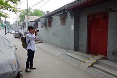DSC03628 (JIMI_lin) Tags: 中國 china beijing 景山公園 故宮 紫禁城 天安門 天安門廣場