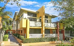 1/19 Lichen Place, Westmead NSW