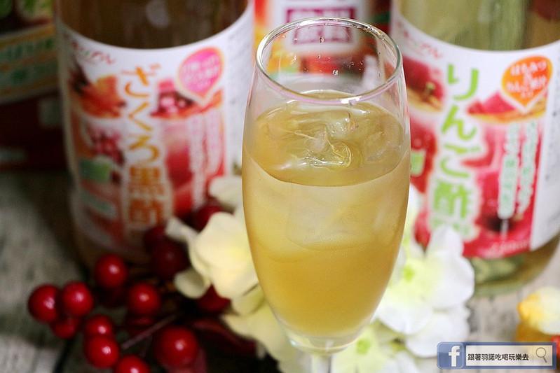 日本ITOH黑醋飲養顏飲品56