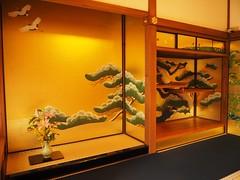 Entoku-in  (M_Strasser) Tags: entokuin  olympus olympusomdem1 japan kyoto