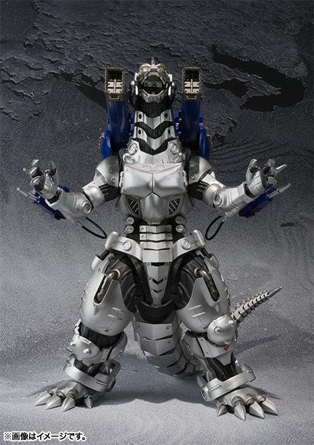 S.H. MonsterArts MFS-3 3式機龍