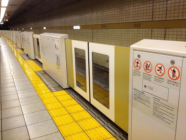 Platform screen doors, Tokyo