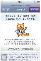 LAWSON WI-FI 002