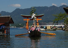 Miyajima Kangen Festival[Worldheritage] (h orihashi) Tags: japan gate shrine pentax miyajima 日本 torii k5 worldheritage itsukushima 広島 世界遺産 coth 日本三景 supershot bej abigfave royalgroup diamondheart impressedbeauty flickrhearts flickraward diamondclassphotographer flickrdiamond citrit heartawards diamondstars justpentax flickrestrellas therubyawards pentaxart pentaxk5 thesunshinegroup sunrays5