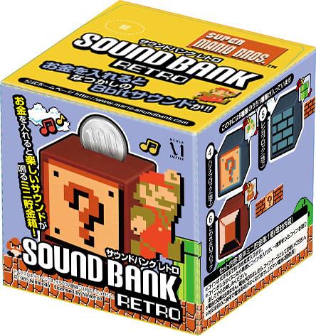 「超級瑪利兄弟」懷舊音效方塊存錢筒!