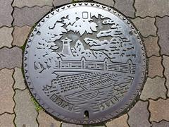 Ogaki Gifu, manhole cover 2  (MRSY) Tags: ogaki gifu japan manhole boat tree bridge lighthouse