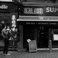 Authentic Chinese (stevedexteruk) Tags: london soho china town uk 2016 superstar restaurant men talking smoking child lisle street dim sung