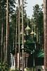 Homesickness (elizavetamazur) Tags: gold summer nature forest church homesickness homeland ural russia