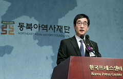 NAHF_10th_Anniversary_04 (KOREA.NET - Official page of the Republic of Korea) Tags: northeastasianhistoryfoundation korea history aisa northeast northeastasia    10
