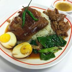 ข้าวขาหมู | Stewed Pork Leg Over Rice @ ข้าวขาหมูจุฬา | Chula Pork Leg
