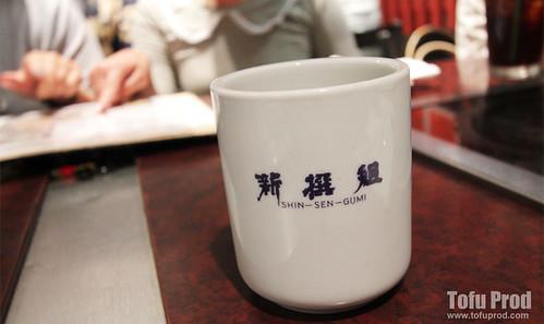 Shin-Sen-Gumi Shabu Shabu & Hakata Horumon