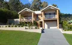 16 Rosewood Court, Lakewood NSW