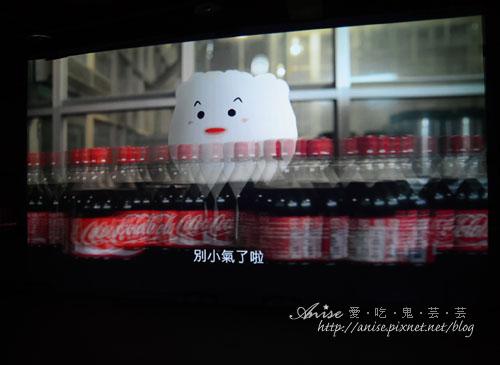 可口可樂工廠035.jpg