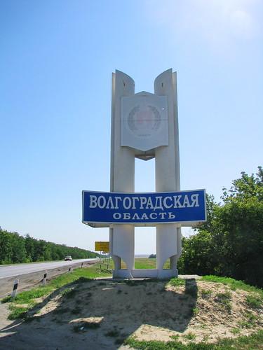 E40—М21 (Волгоград)