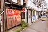 Tom Harajuku (tokyofashion) Tags: street streetart art japan tom graffiti tokyo sticker decay stickers harajuku smurf smurfs 2012 246 sagawa essu gkq