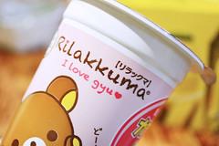 (charmaunt) Tags: cute japanese strawberry like things kawaii snacks cracker rilakkuma gyu