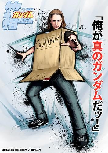 kill_gundam[1].jpg