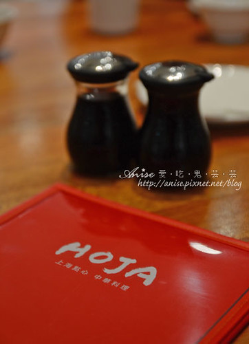 HOJA006.jpg