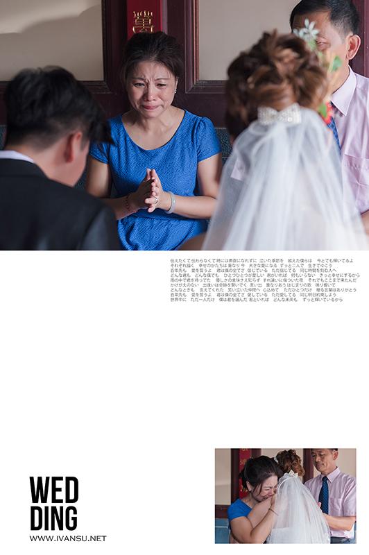 29107747654 b5951837da o - [婚攝] 婚禮攝影@自宅 國安 & 錡萱