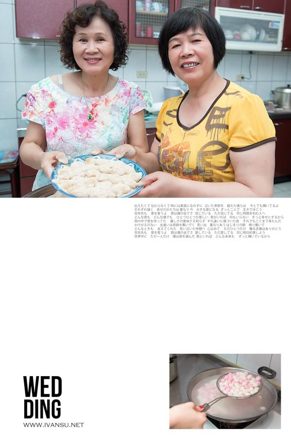 29536949492 f42f3cc34b o - [台中婚攝]婚禮攝影@新天地 仕豐&芸嘉