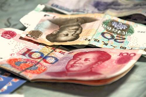 Chinese yuan by faungg