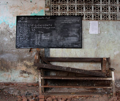Tabula Rasa (cormend) Tags: trip travel canon eos asia tour state burma tourist independent myanmar southeast kayin 50d burmanie hpaan cormend