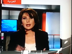 1# The first presenter in the Arabiya   Arab news channel - Ms.  M Al-Ramahi wonderful Women and beautiful  Date 15 August 2012 -         3 -   LCD  (150) (al7n6awi) Tags: 3 news beautiful wonderful 1 women first 15 august m arab ms date lcd channel  2012  presenter the     arabiya     alramahi