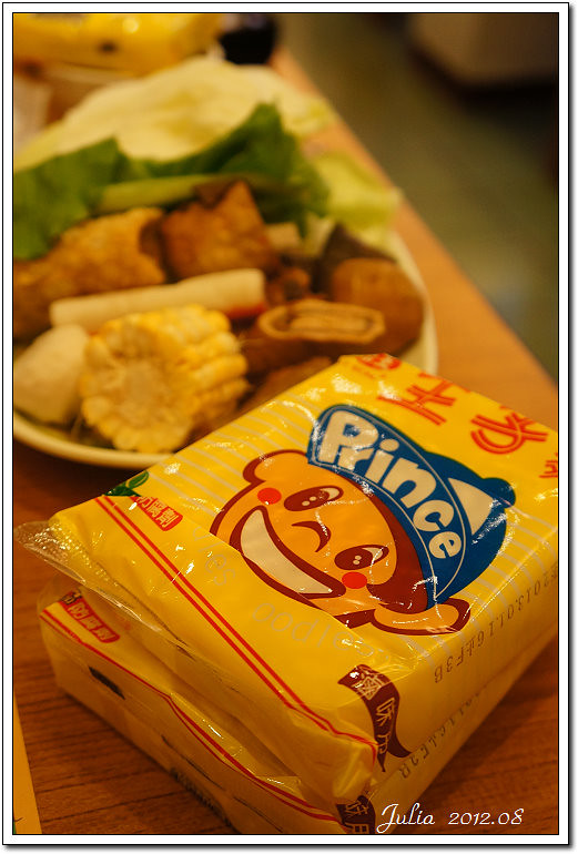 吃嗤鍋 (23)