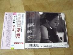 今井美樹 Miki Imai PRIDE CD 大碟 台版 中古品 3