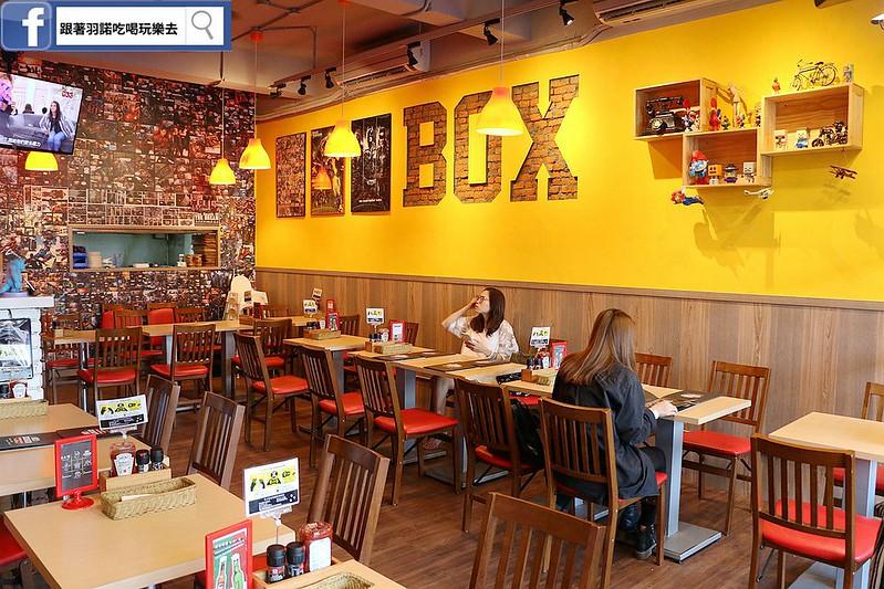 巴克斯美式小館板橋美式餐廳06