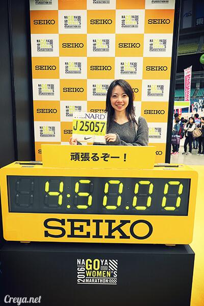 2016.09.18 ▐ 跑腿小妞▐ 42 公里的笑容,2016 名古屋女子馬拉松 07