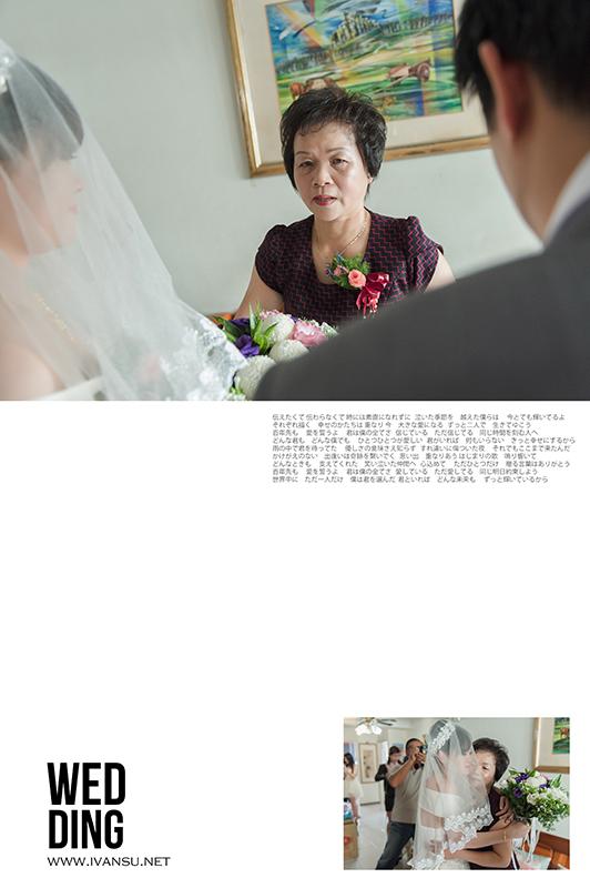 29651910121 8386dda67b o - [婚攝] 婚禮紀錄@新天地 品翰&怡文