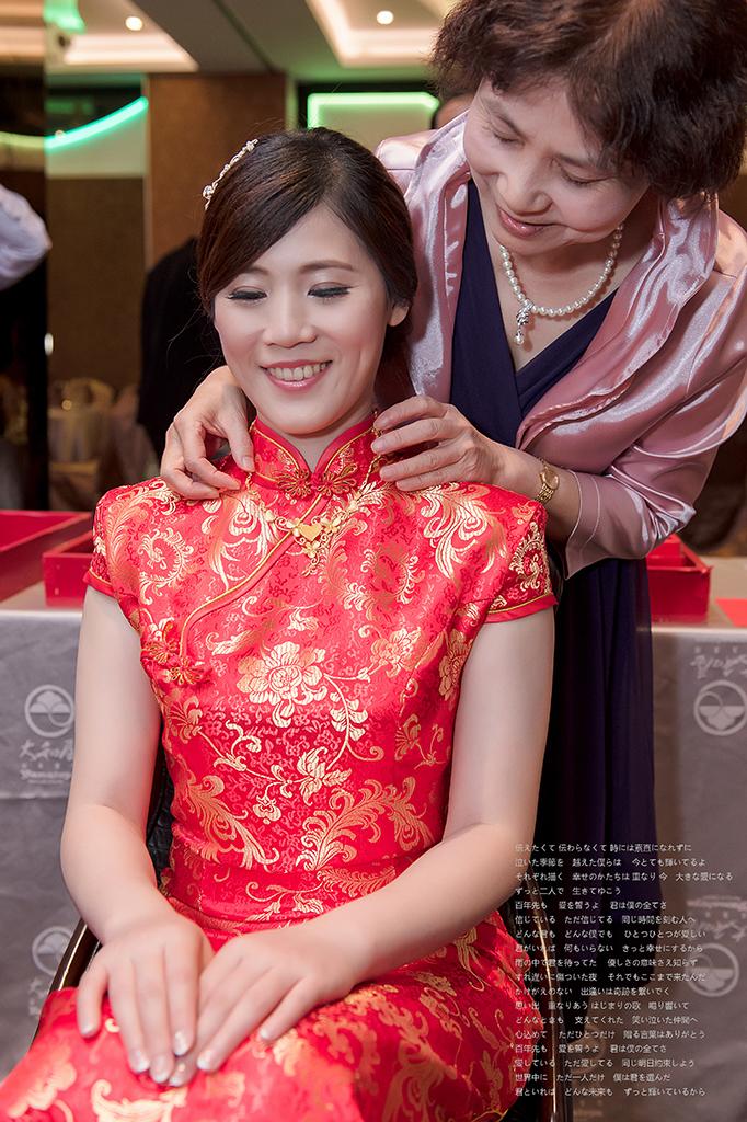 29699274856 126d4f3ab2 o - [婚攝] 婚禮攝影@大和屋 律宏 & 蕙如