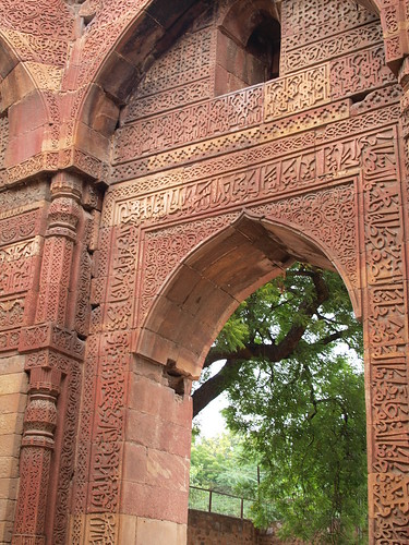2010.7.18~28 Travel India & HongKong (New Delhi Qutab Minar Complex)