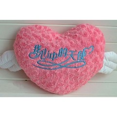 """25.6"""" Plush Valentines Girlfriend Gift Hand Warmer Toy Heart Shaped with Angel Wings (Lee Helen) Tags: birthday angel toy wings girlfriend hand with heart shaped plush gift valentines 256 warmer"""