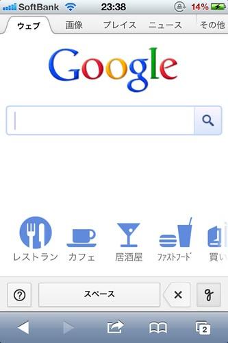 Google_moji001