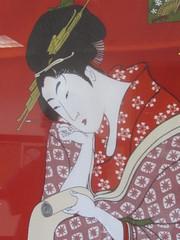 Traditional Geisha Print (shaire productions) Tags: old portrait woman art girl lady female print asian japanese artwork asia image traditional arts culture geisha kabuki tradition representation cultural woodblock stylish imagery ukiyoe ukioye ukioy