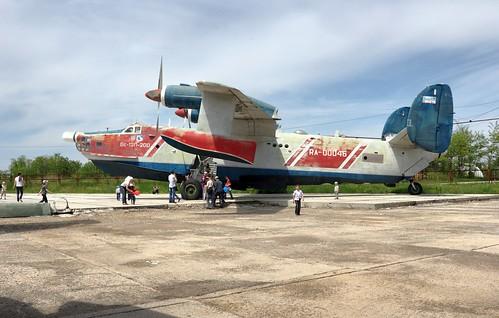 Taganrog. Beriev Aircraft Company 44