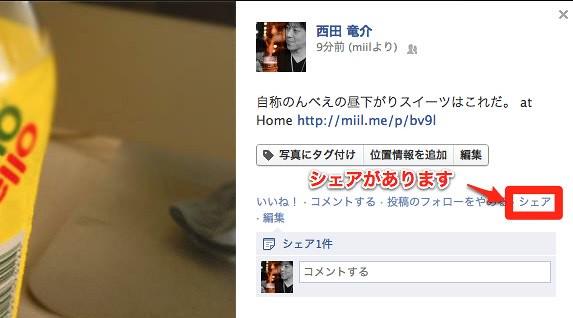 (4) 西田 竜介