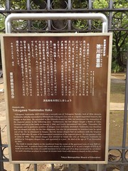 徳川慶喜 画像47