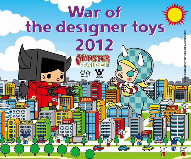 2012年中國‧上海(秋季)國際禮品、家用品展覽會