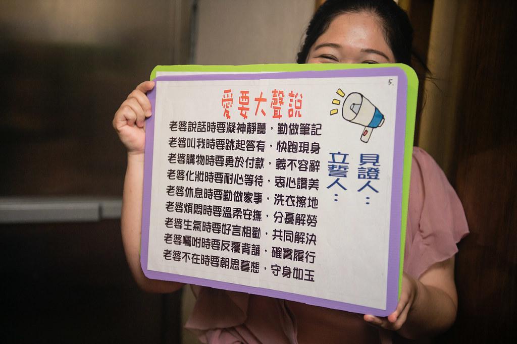 台南婚攝, 奇美博物館, 婚禮攝影, 婚攝, 婚攝守恆, 婚攝推薦-36